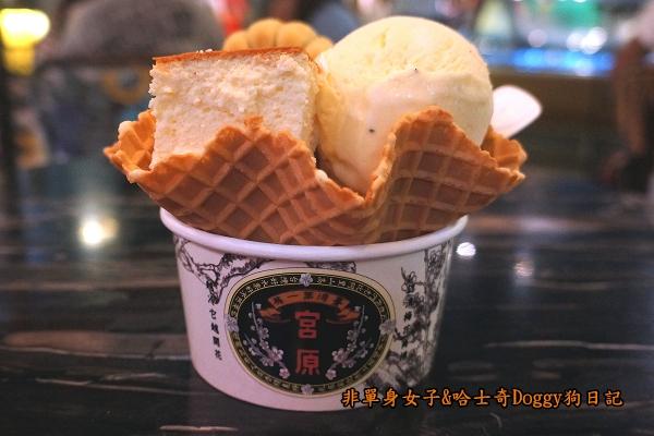 台中宮原眼科冰淇淋01