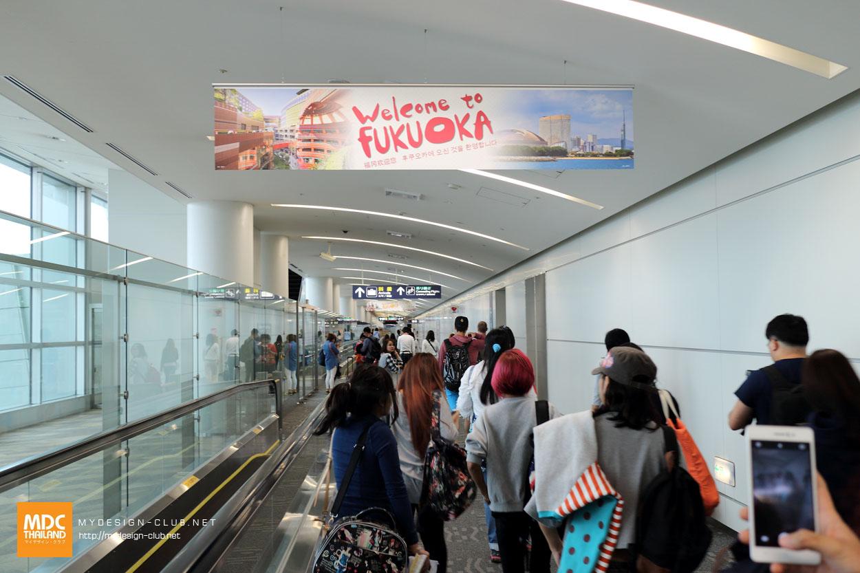 MDC-Japan2015-001