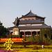 Dr. Sun Yat Sen's Memorial Hall