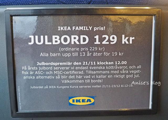 IKEA007