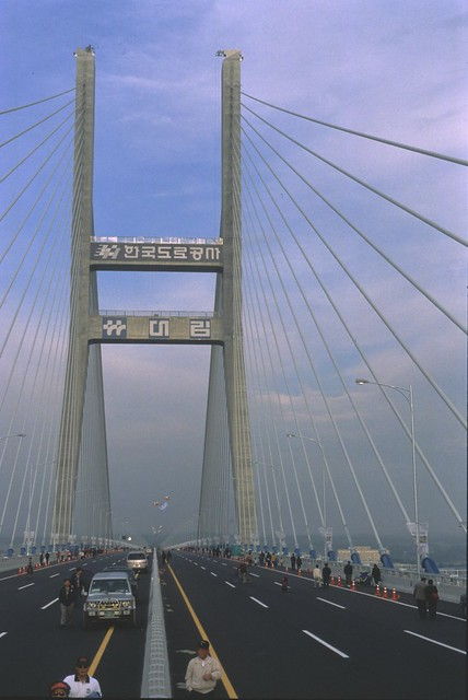 Seohae Grand Bridge
