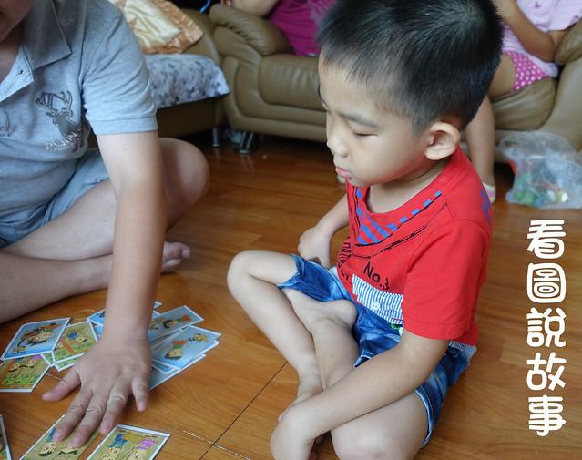 兒童讀物-9