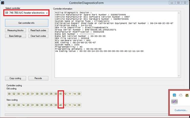 VWVortex com - Eurodyne Powertap Coding