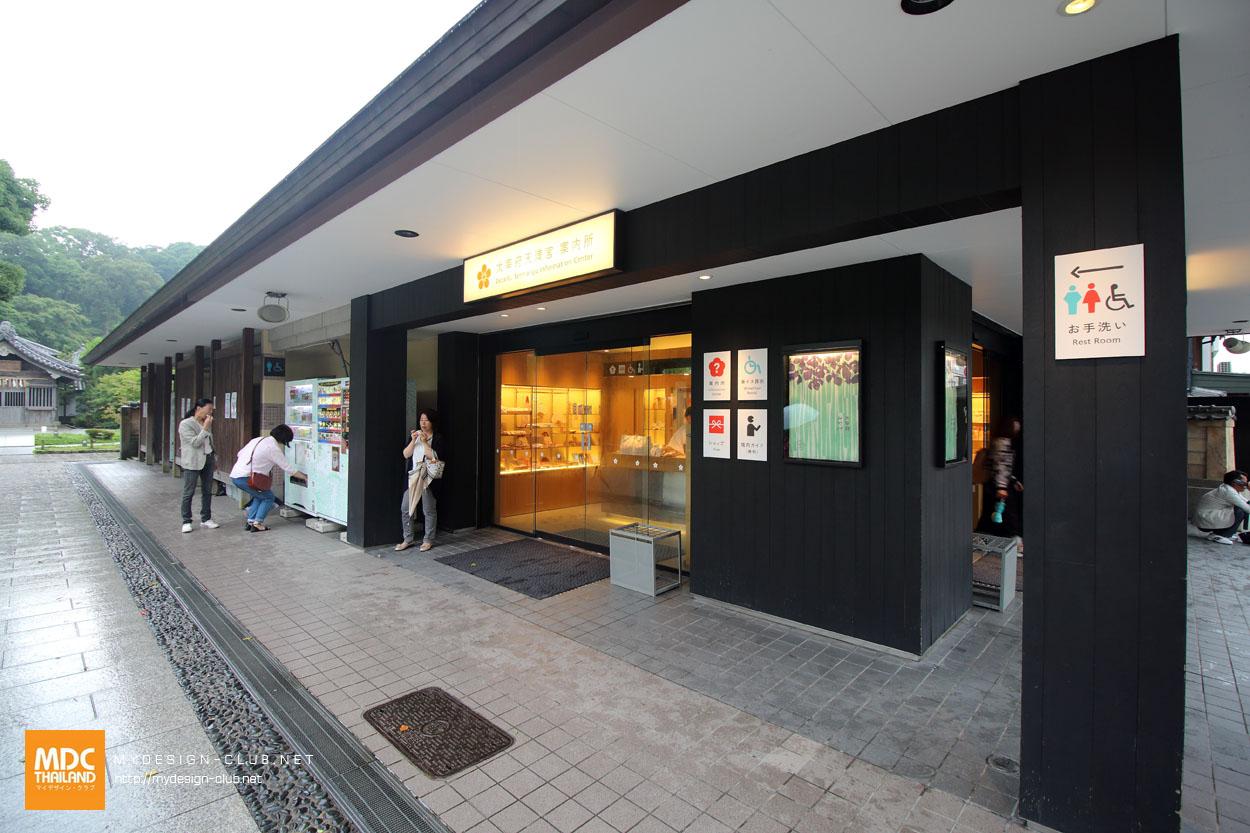 MDC-Japan2015-040