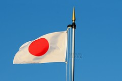 JapanFlagDay