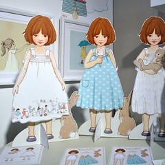 Belle & Boo cut outs