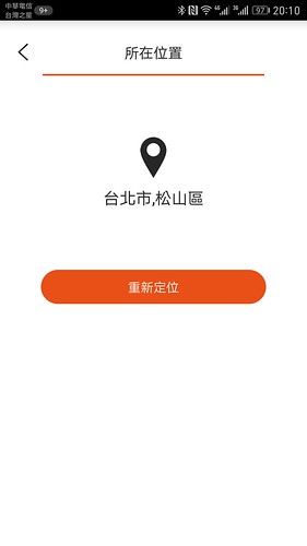 Screenshot_20170105-201018