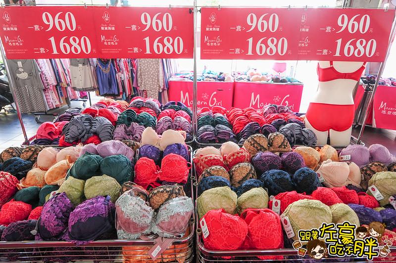 曼黛瑪璉+墨達人+維多利亞牛仔褲大型特賣會-3698