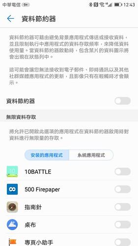 Screenshot_20170103-124346
