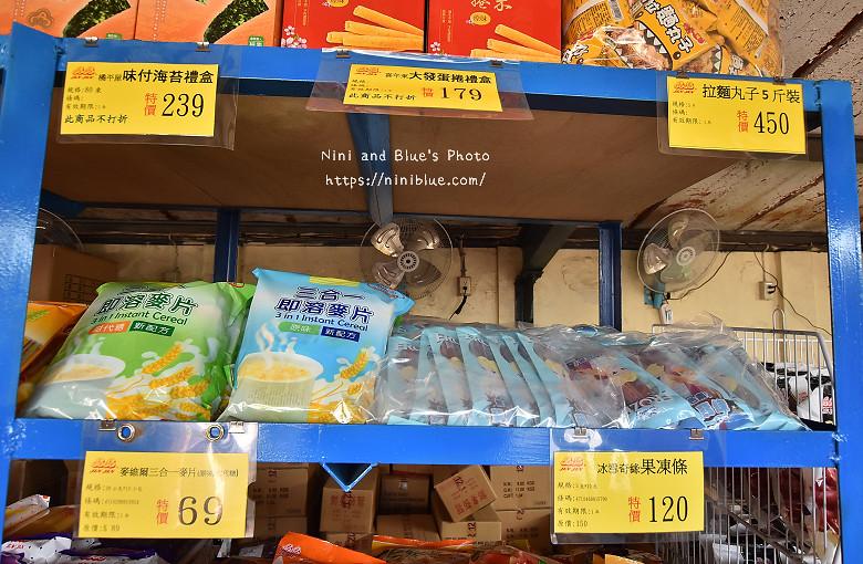 晶晶果凍特賣會17
