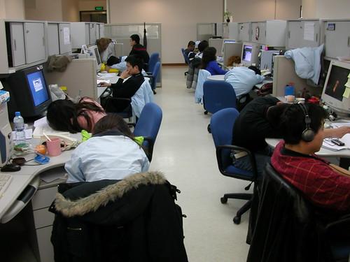 Lo mejor es trabajar 10 horas 4 d as a la semana for Oficinas chicas