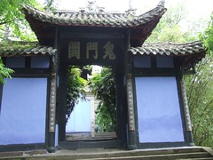 outdoor structure(0.0), building(0.0), gazebo(0.0), torii(0.0), property(1.0), shinto shrine(1.0),
