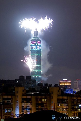Fireworks On Taipei 101 to welcome 2006