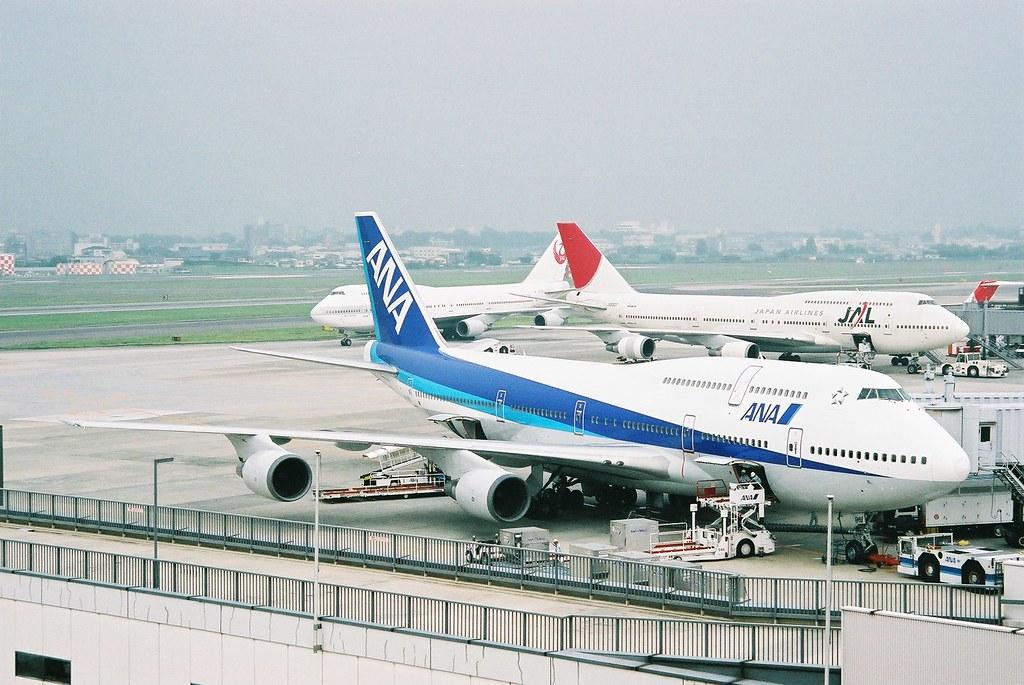 ANA & JAL B747-400D @ ITM/RJOO