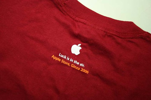 Apple Store GInza New Year T-shirt