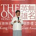 2015-06-18 THE ONE Hong Kong