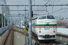 Testing train