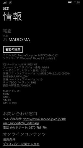 MADOSMA Ver.1.0.0.8