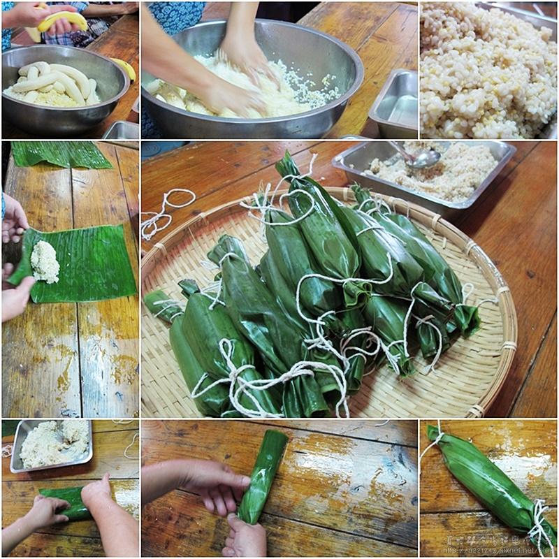 28葛思悠之香蕉飯