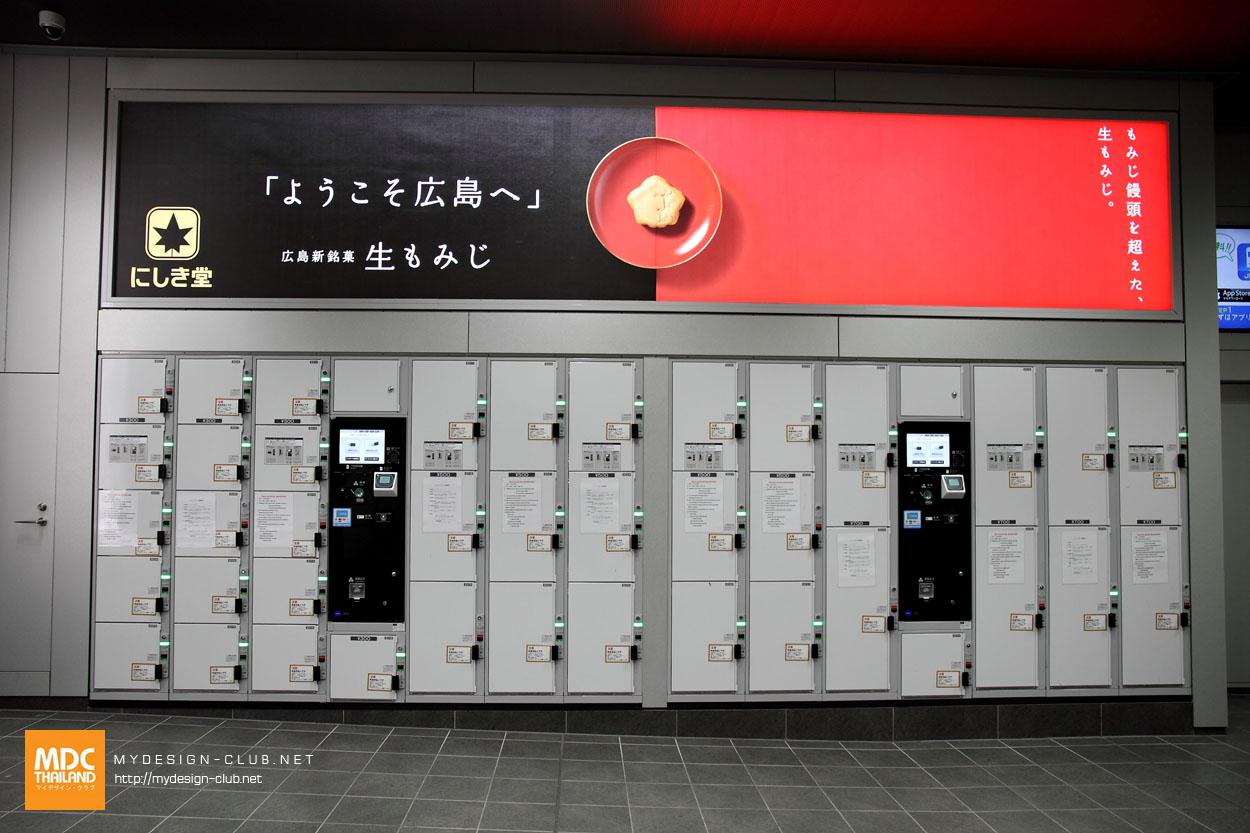 MDC-Japan2015-360