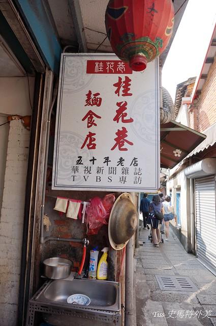 南庄老街01