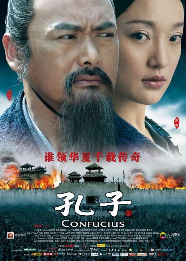 Khổng Tử - Confucius (2010)