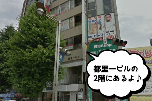 shibucli02-shinjyukuin