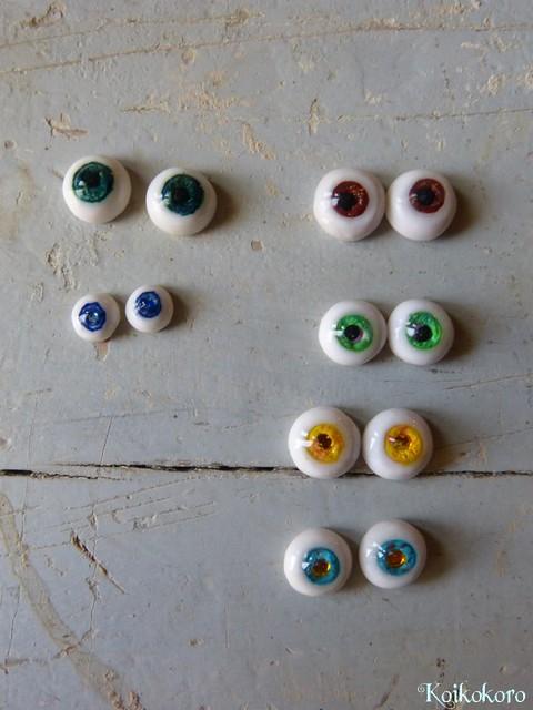 Yeux  & eyechips pullip-maj 13/05 19612576483_0344457810_z