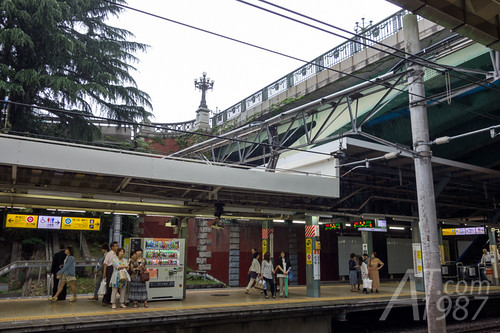 JR Yotsuya Station