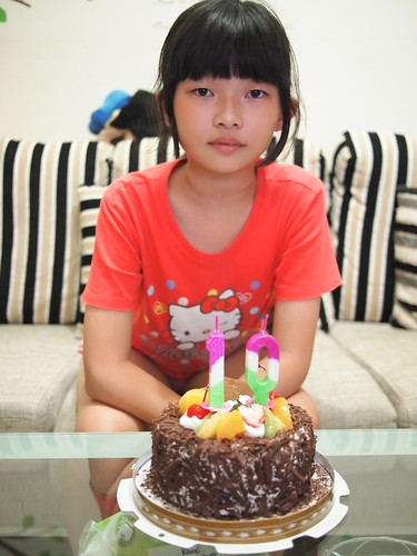 10歲慶生