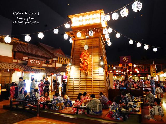 大江戶溫泉物語餐廳美食街吃飯 (6)