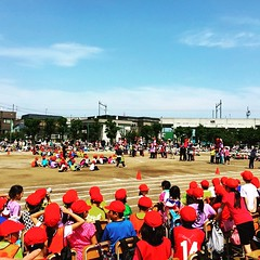 Sports Day at the local Japanese elementary school. Kids gave their best! #japan #japanese #nihon #nippon #japonia #sapporo #hokkaido #undoukai #sports #kids #instapic #instagram #instajapan #instamania #instaphoto