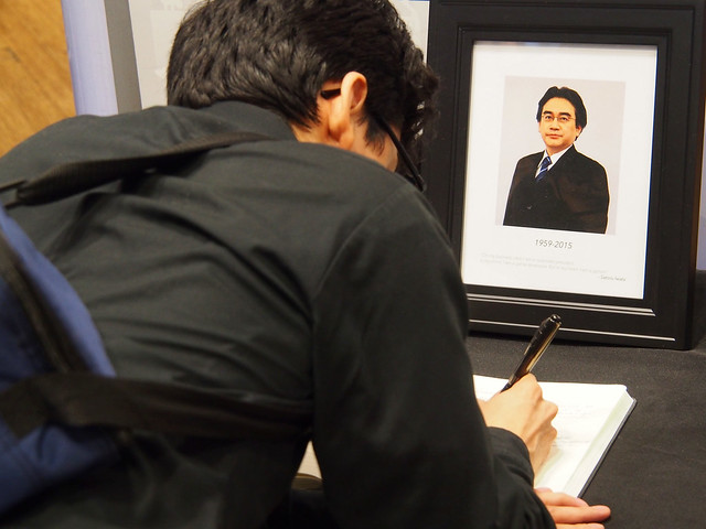 Nintendo Store Iwata Memorial