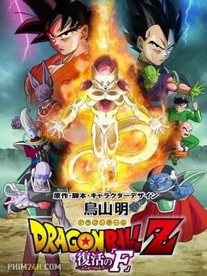 Sự Hồi Sinh Của Frieza - Dragon Ball Z:... (2015)