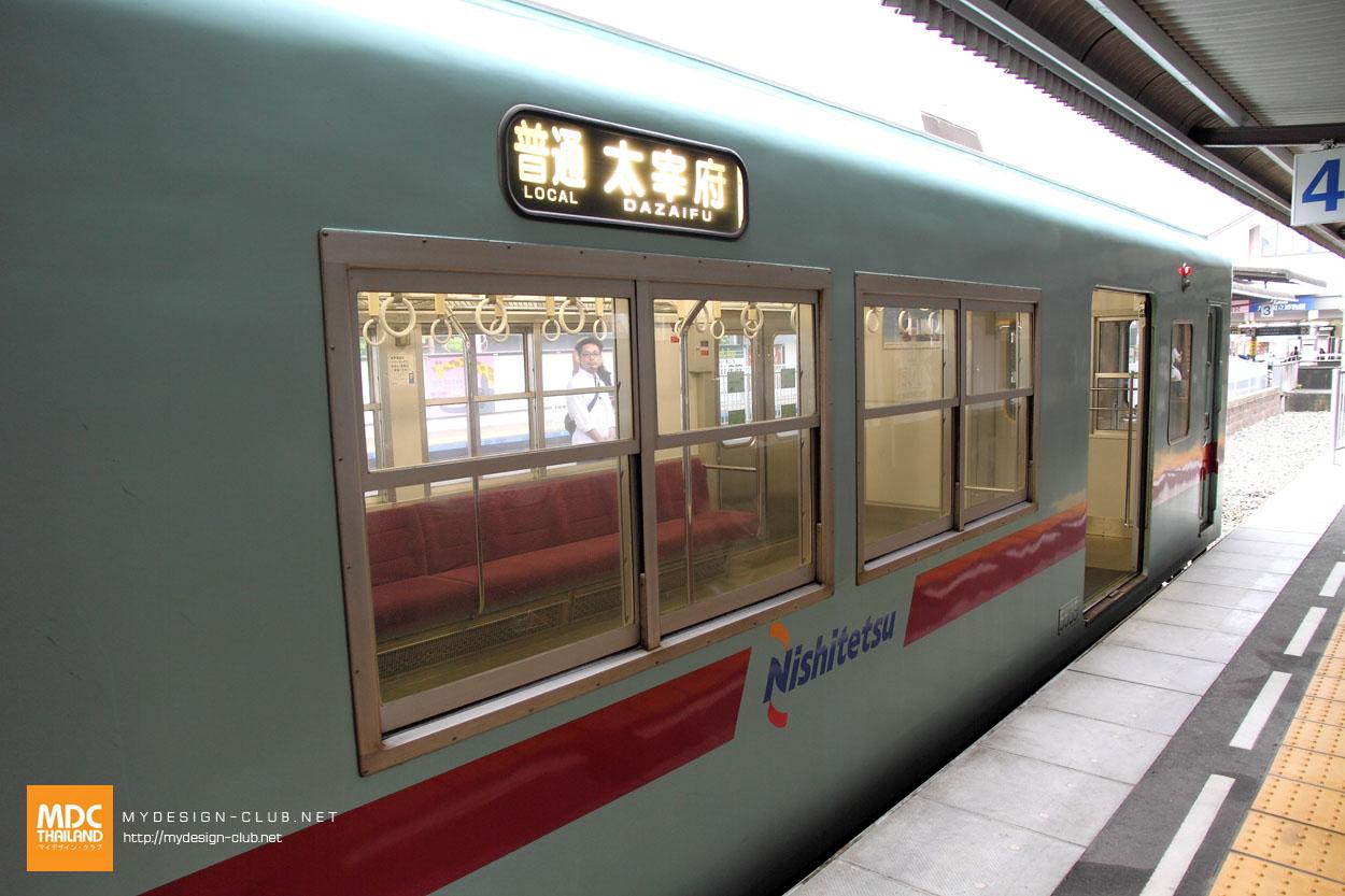 MDC-Japan2015-030