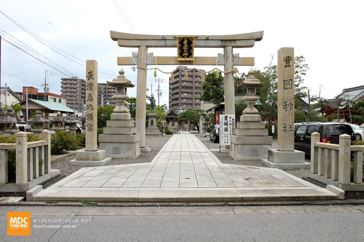 MDC-Japan2015-562