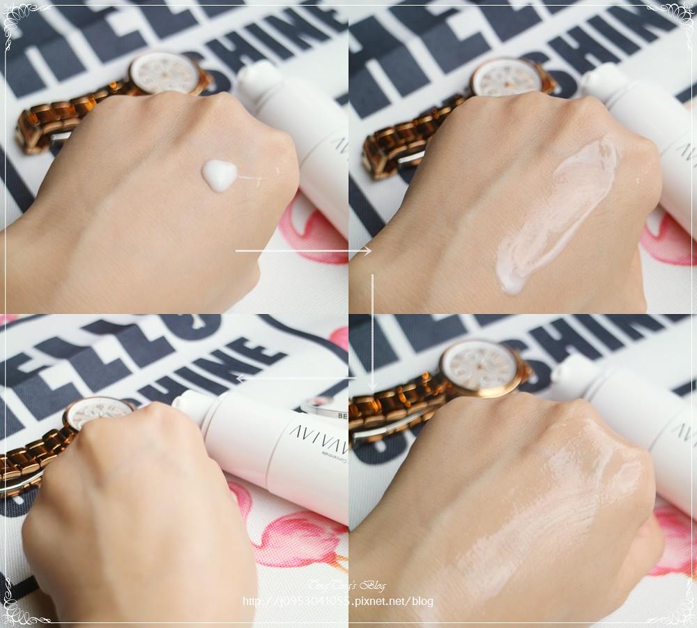 AVIVA完美修護精華乳 (2)