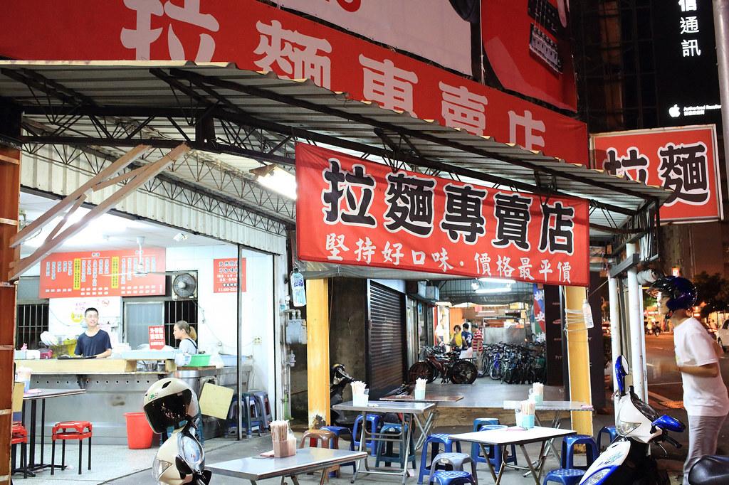 20150614-4台南-拉麵專賣店 (1)