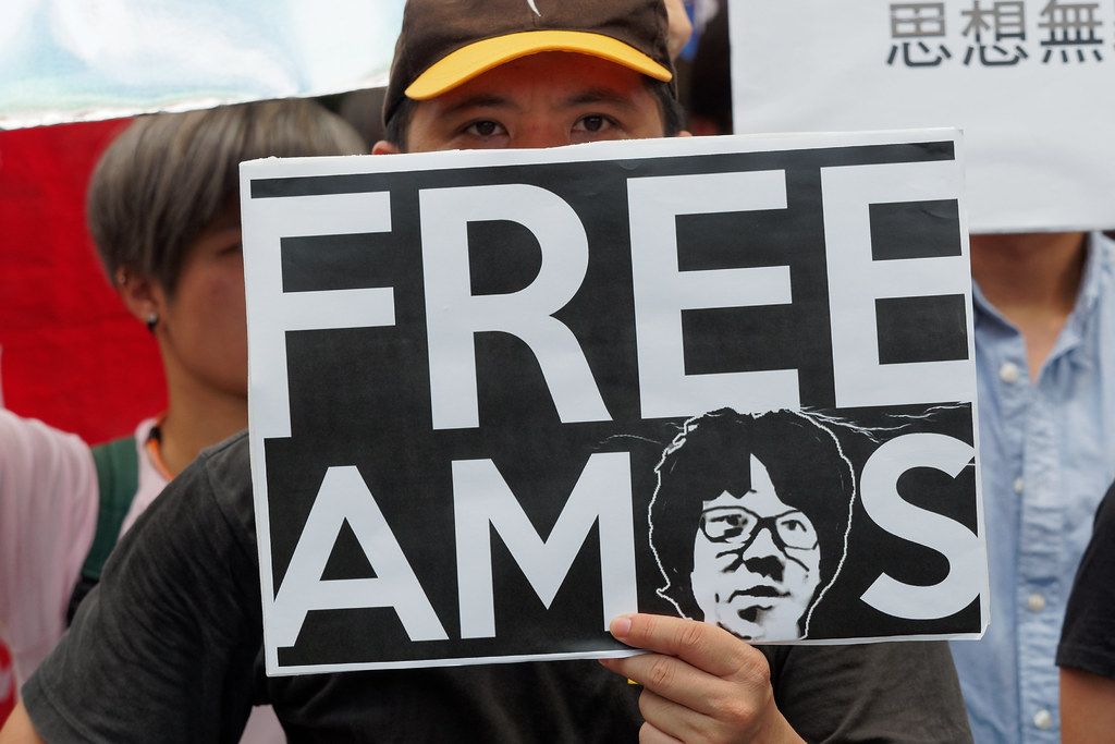 連日來各地紛紛發起Free Amos的聲援行動,如今余澎杉終於獲釋,但他真的「自由」了嗎?(攝影:林佳禾)