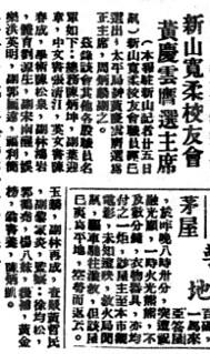 南洋商报 19551126