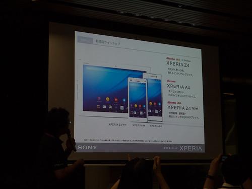 Xperia アンバサダー ミーティング スライド Xperia 2015夏 ラインナップ