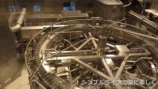 サントリー京都ビール工場8