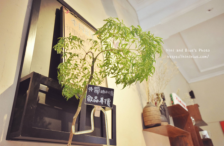 台北中山站光一咖啡光一敘集09