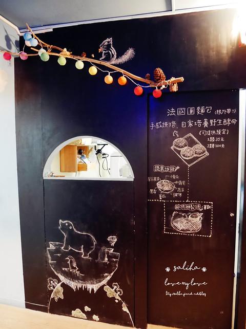 台北中山站好吃素食餐廳蛋奶樹 (6)