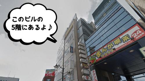 jesthe52-shiki01
