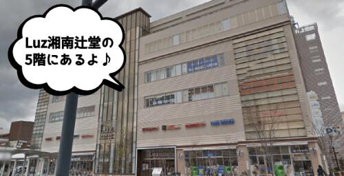 musee14-luzsyounantujidou