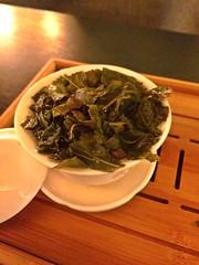 da hong pao(0.0), oolong(0.0), drink(0.0), tea(1.0), tieguanyin(1.0), produce(1.0), food(1.0), dish(1.0), cuisine(1.0),
