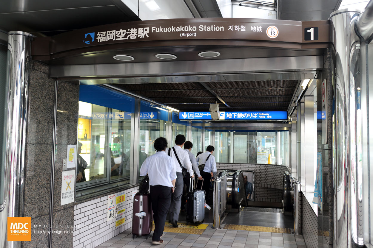 MDC-Japan2015-009