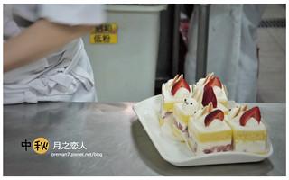 月之戀人(中秋禮盒)-11