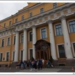 Le Palais Ioussoupov